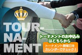img_tournament